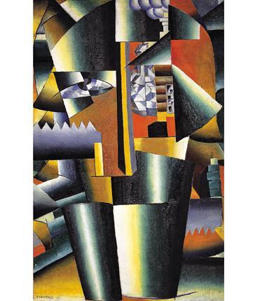 Kasimir Malevich's 'Portrait of Ivan Klioune'