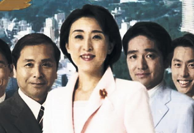 The Happiness Realisation Party, led by Kyoko Okawa and her husband Ryuho (on her right) laid out its mission statement through a YouTube commercial
