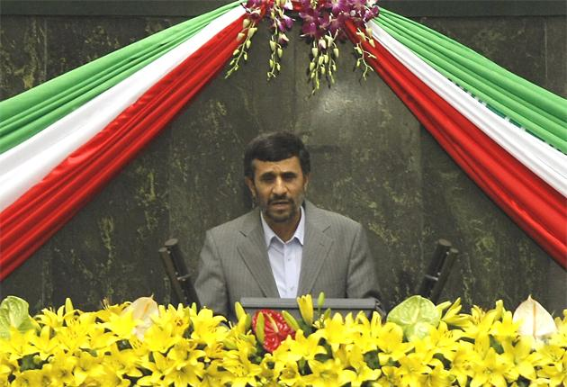 The Iranian President Mahmoud Ahmadinejad delivers his inaugural speech after taking the oath of office during a swearing-in ceremony at the parliament in Tehran