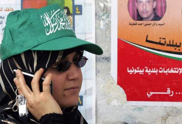 Wataniya Mobile has been frustrated by Israel's hesitance to allow smooth roll-out of the new mobile phone service in the West bank