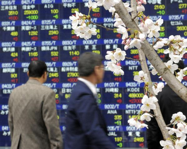 Analysts say ISA investors might benefit from looking at investing in Japanese funds