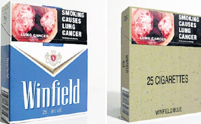 New legislation, due to take effect in 2012, will force tobacco companies to use plain packaging. Far left, how a packet looks under current regulations and how it will look from 2012