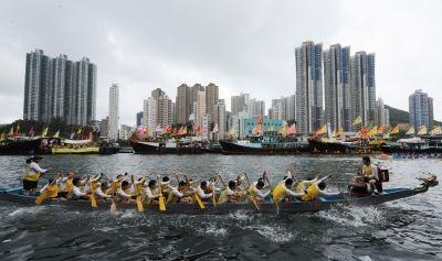 The Dragon Boat Festival (Tuen Ng) in Hong Kong