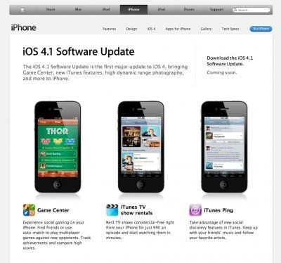 http://www.apple.com/iphone/software-update/