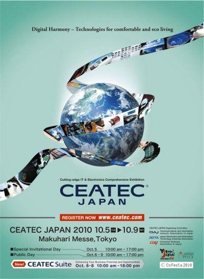 The theme of this year's CEATEC electronics and IT exhibition is 'Digital Harmony: Technologies for Comfortable and Eco Living.'