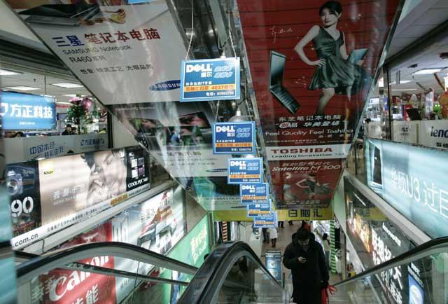 Too many problems, too few market solutions: a shopping mall in Beijing