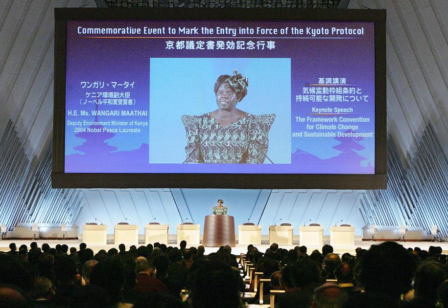 Nobel Peace Laureate Wangari Maathai, Deputy Environment Minister of Kenya, delivers her speech during the commemorative symposium to mark the entry into force of the Kyoto Protocol hosted by the Ministry of the Environment of Japan at the Kyoto Internati