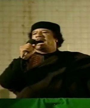 Muammar Gaddafi addressing crowds at his former Bab al-Aziziya residence, in the capital Tripoli