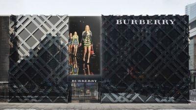 Burberry flagship store in Beijing