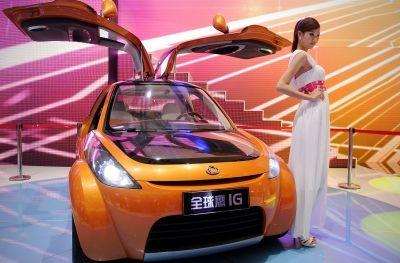 Chinese auto company Geely concept car displayed at the Shanghai Auto Show in Shanghai