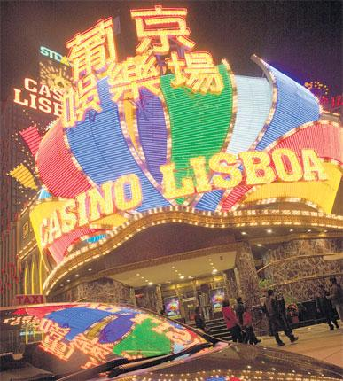 The Casino Lisboa in Macau is still owned by Stanley Ho's family