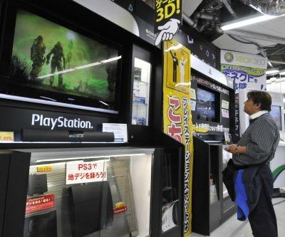Sony's PlayStation 3 at a Tokyo electronics shop on April 27.