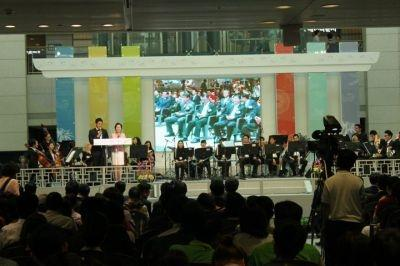 An orchestra prepares to play at Incheon's Cultureport.