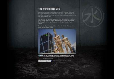 The Greenpeace website with the Chinese symbol for water in the background