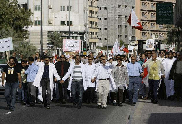 Doctors and nurses at the Salmaniya medical complex demand greater freedoms during a protest against the Bahrain regime earlier this year