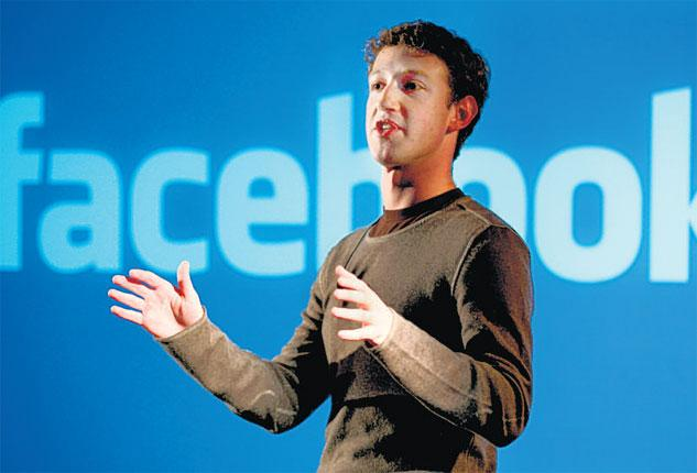 Facebook, founded by Mark Zuckerberg, has a network of 750 million users