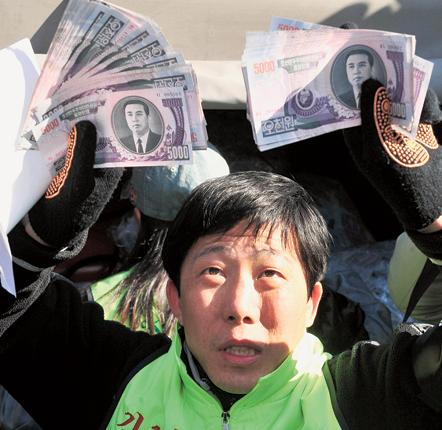 Park Sang-hak holding banknotes that he sent to North Korea by balloon in a protest against Kim Jong-il