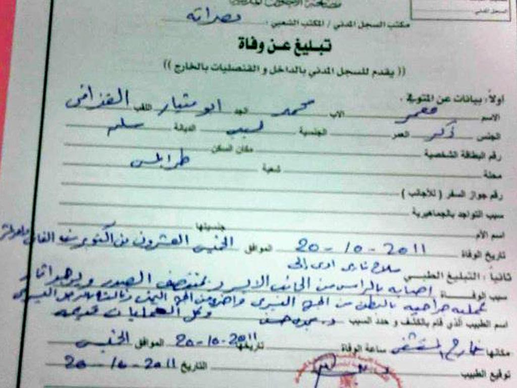 Gaddafi's death certificate, which says he died of gunshot wounds