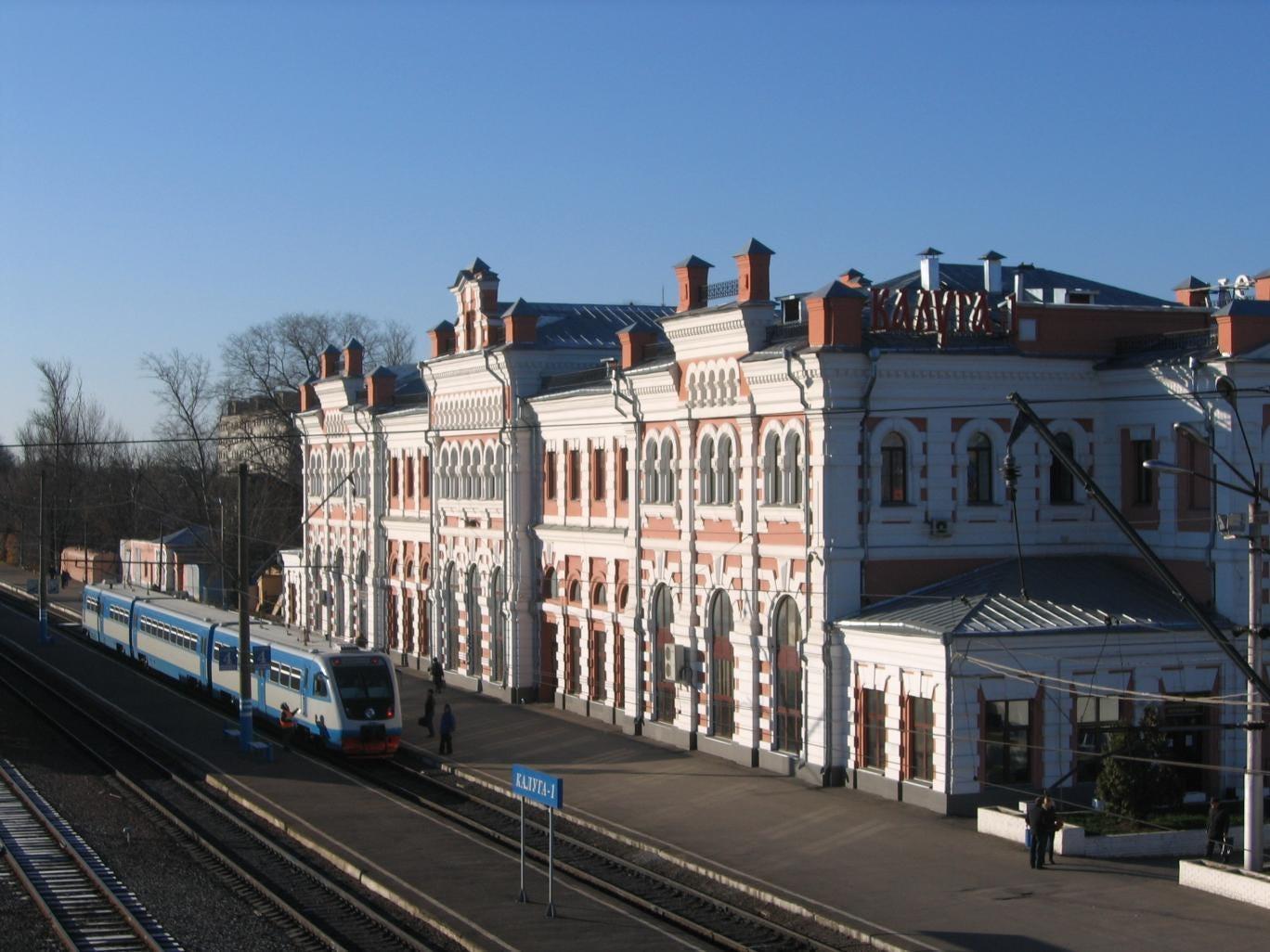 The station at Kaluga