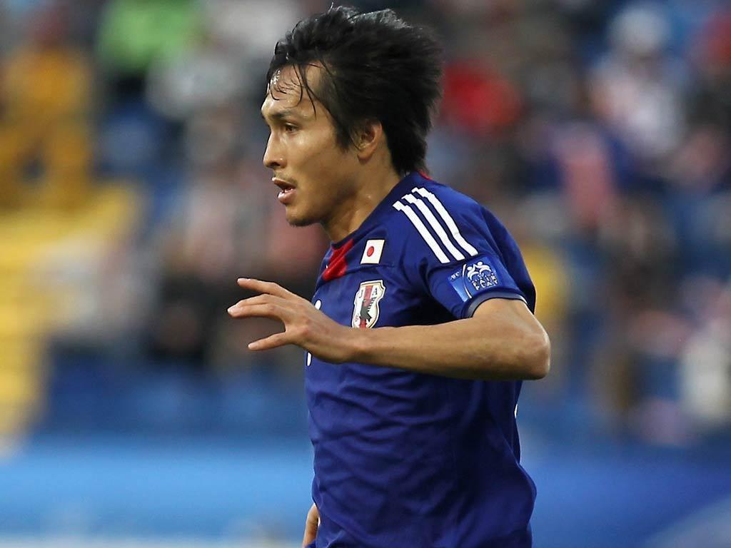 Ryoichi Maeda is set to train with West Ham