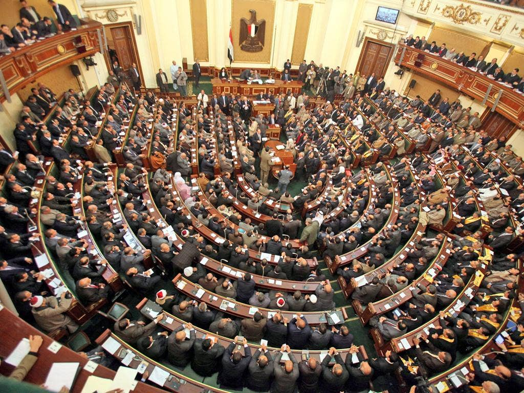Egypt's newly-elected parliament holding its inaugural session