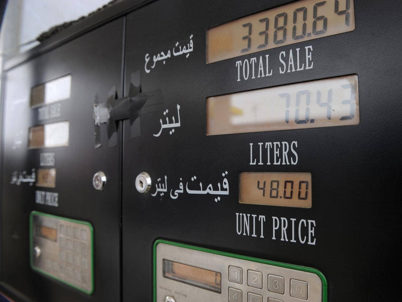 An automated pumping machine displays the rates of different types of gasoline at station in Shamali Plains, some 20 kms north of Kabul