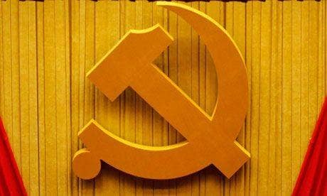 The Communist Party of France has removed the hammer and sickle from its membership card