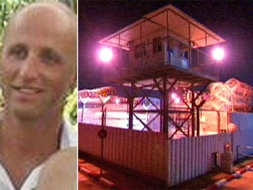 Prisoner X was held and committed suicide at the high-security Ayalon Prison in Israel