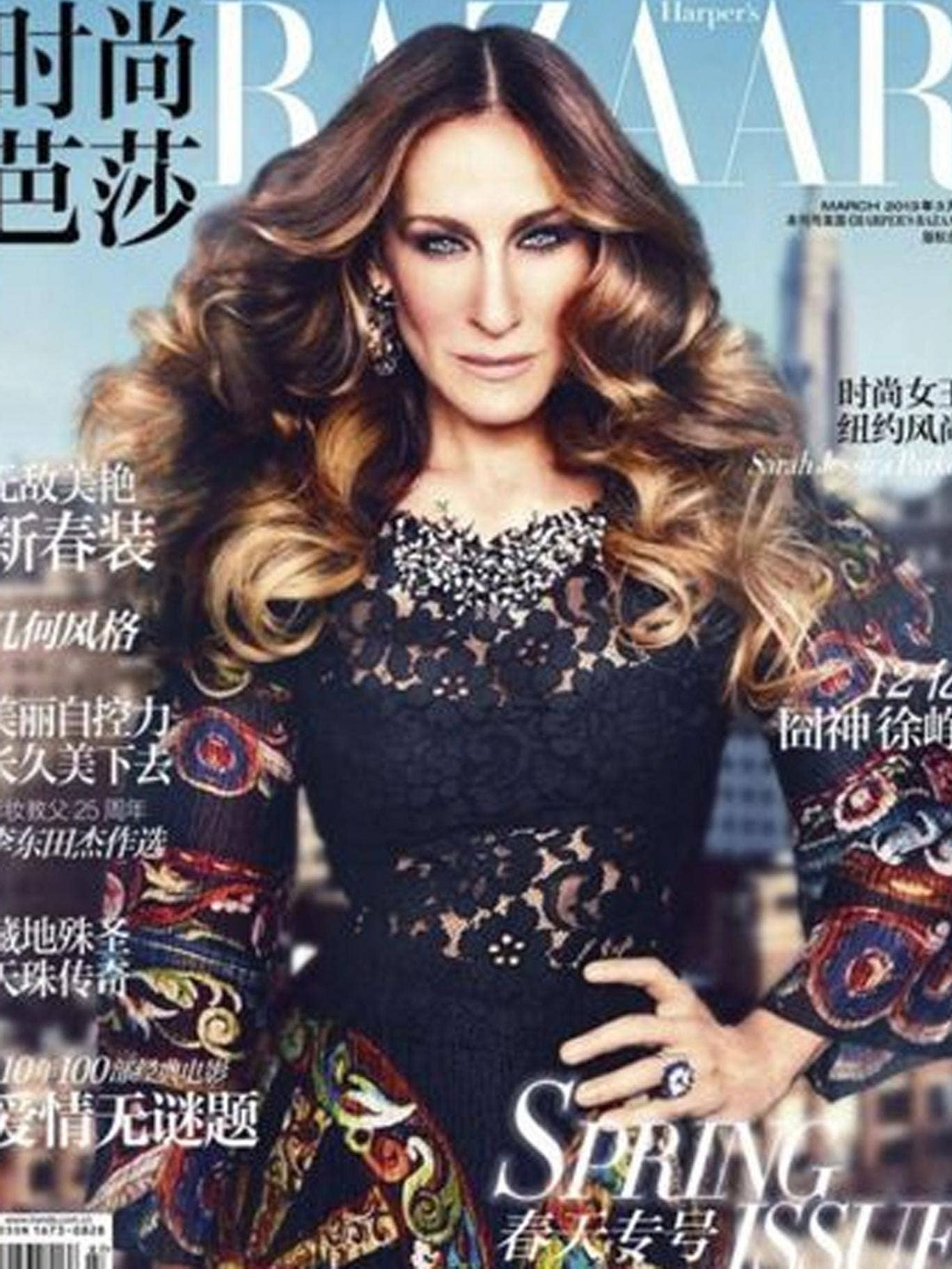 A photoshopped Sarah Jessica Parker on the cover of the Chinese Harper's Bazaar magazine