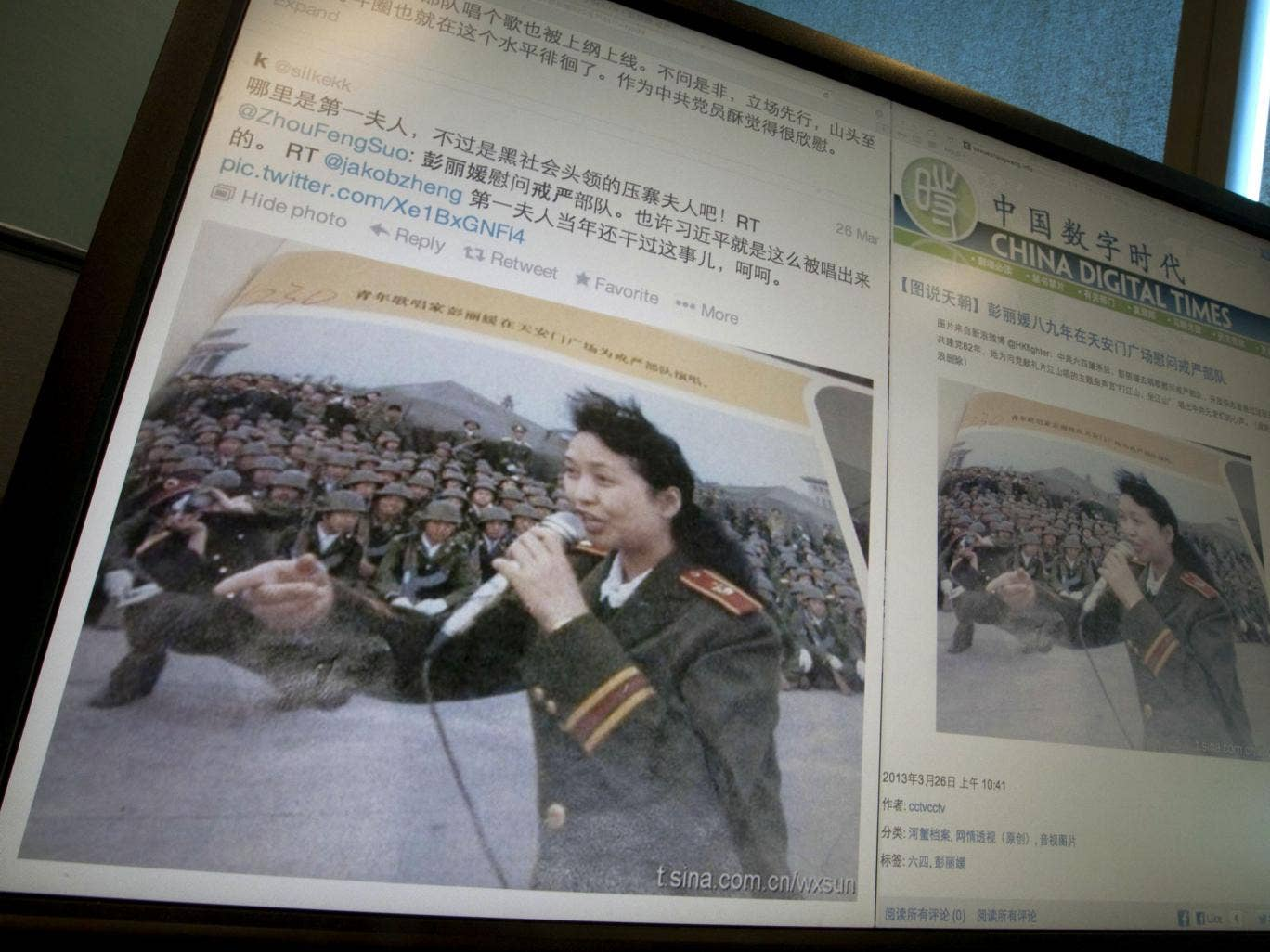 Peng Liyuan singing to martial law troops in 1989 after the Tiananman Square massacre