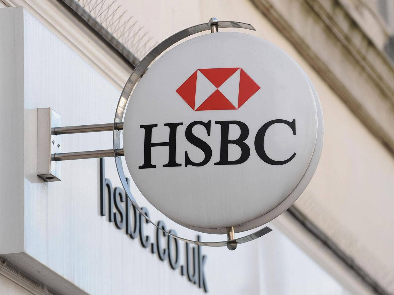 HSBC announced job cuts today, impacting on thousands of its staff