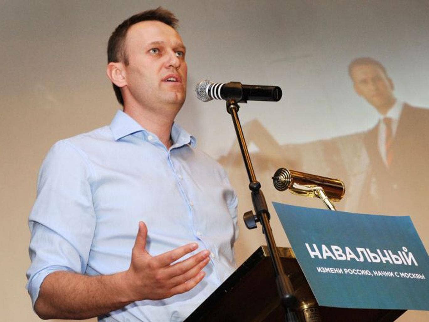 The opposition politician Alexei Navalny launched his campaign to be elected mayor of Moscow on Monday