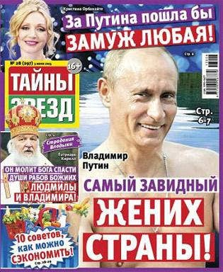 A bare-chested Vladimir Putin graces the front cover of 'Secrets of the Stars'
