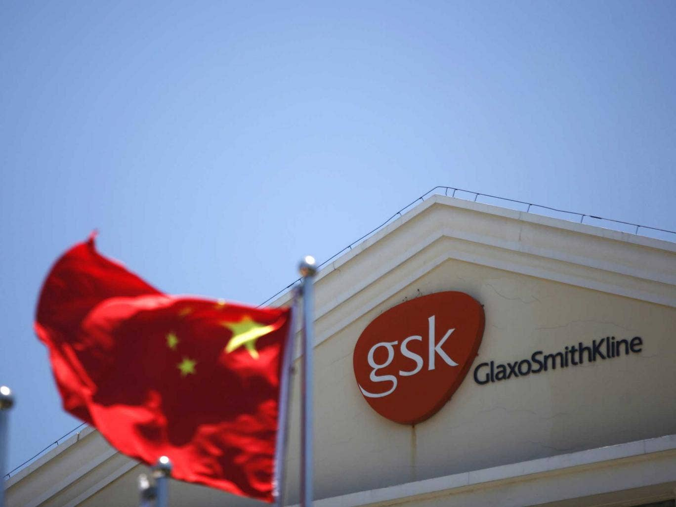 "Chinese police today accused GlaxoSmithKline of being the ""ringleader"" in a massive bribery scandal"