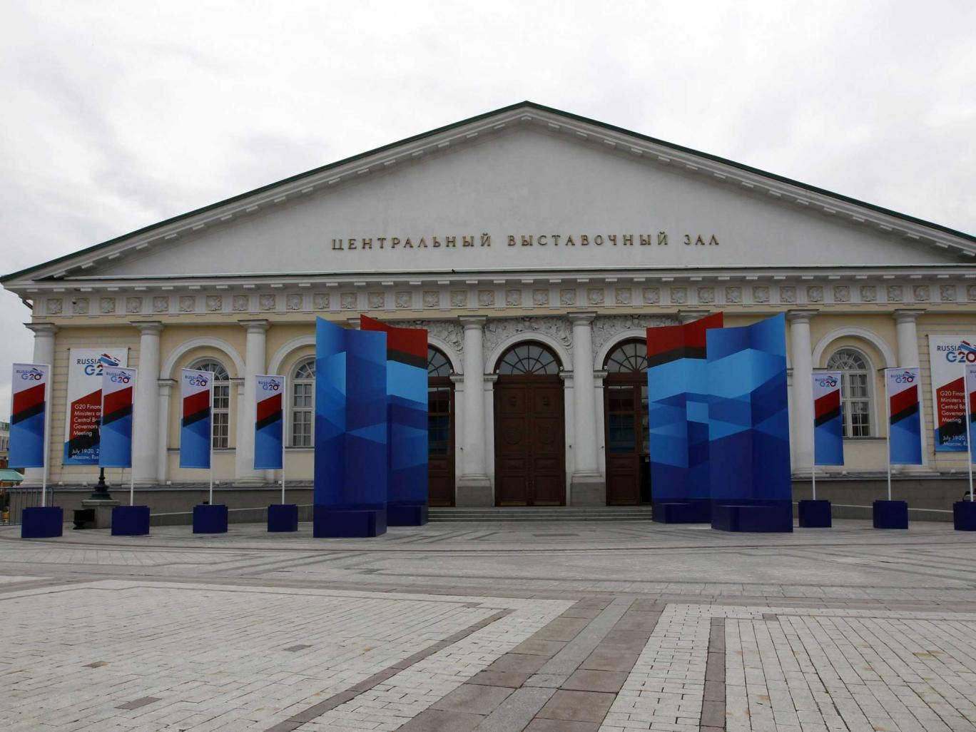 The Manezh Exhibition Center - the venue for this week's meeting of G20 Finance Ministers in Moscow
