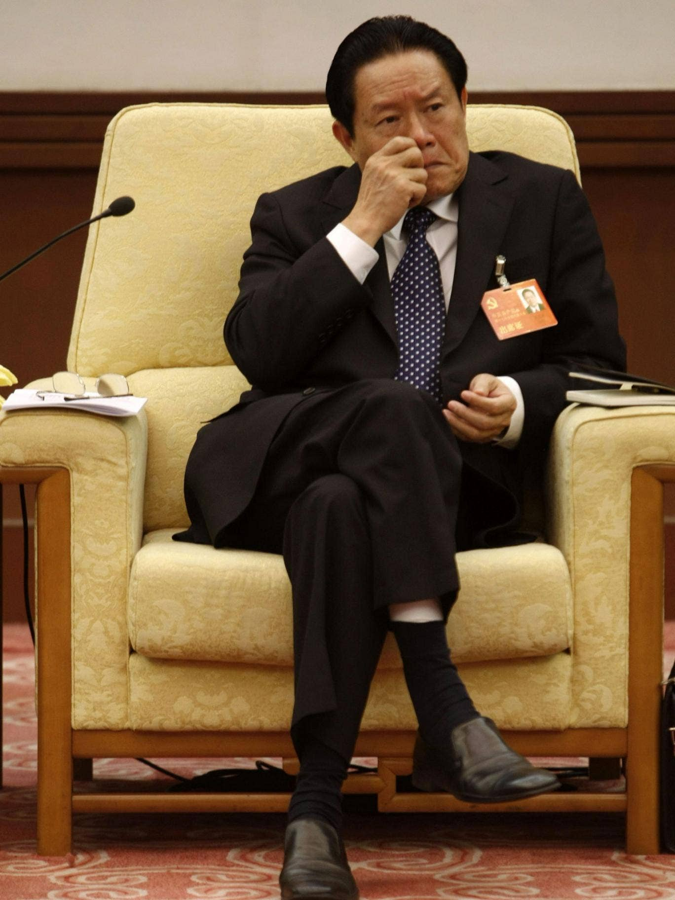 Former Public Security Minister Zhou Yongkang is to be investigated