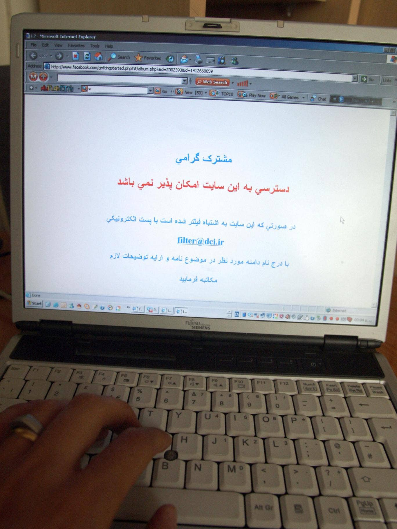 "File: An Internet user tries to log onto Facebook in Tehran. A message in Farsi reads ""Dear subscriber, access to this site is not possible...."""