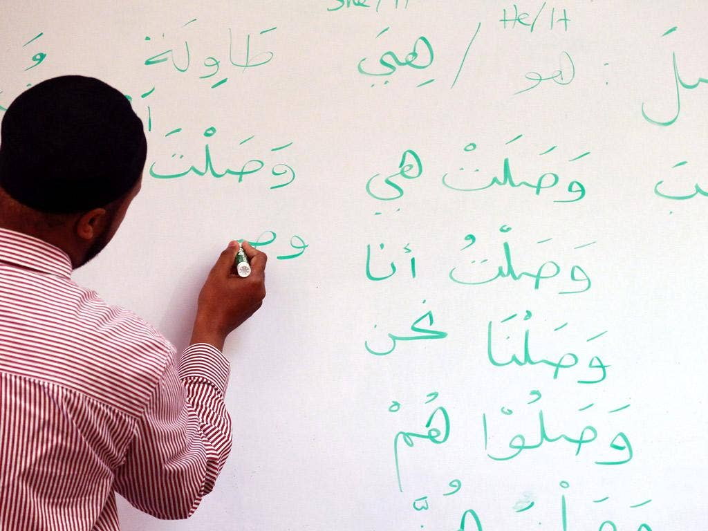 The British Council is urging more people to take up learning Arabic