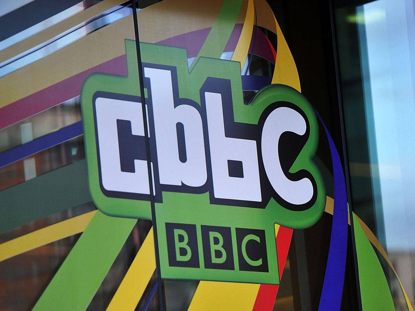 The CBBC studio in Media City in Salford, Manchester.