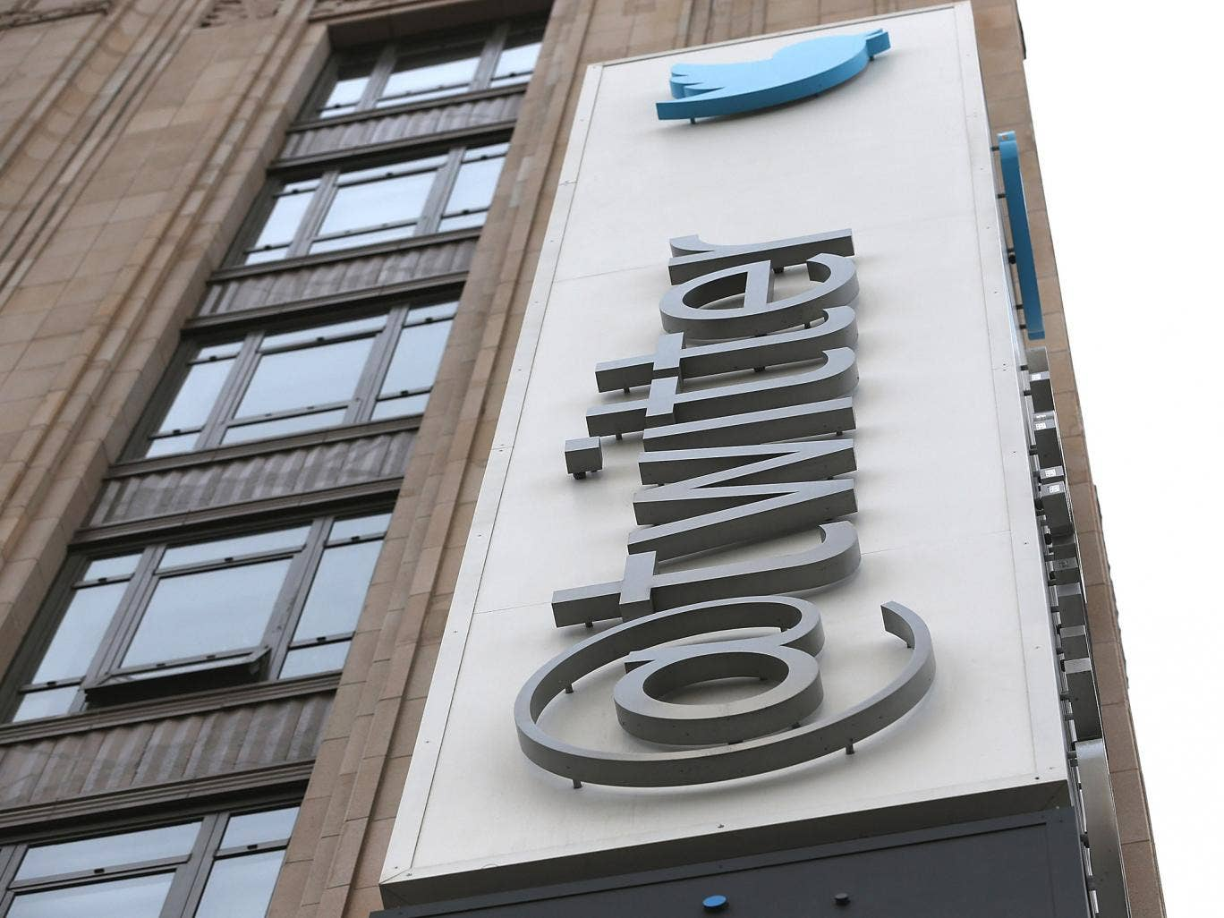 The Twitter headquarters in San Francisco, California