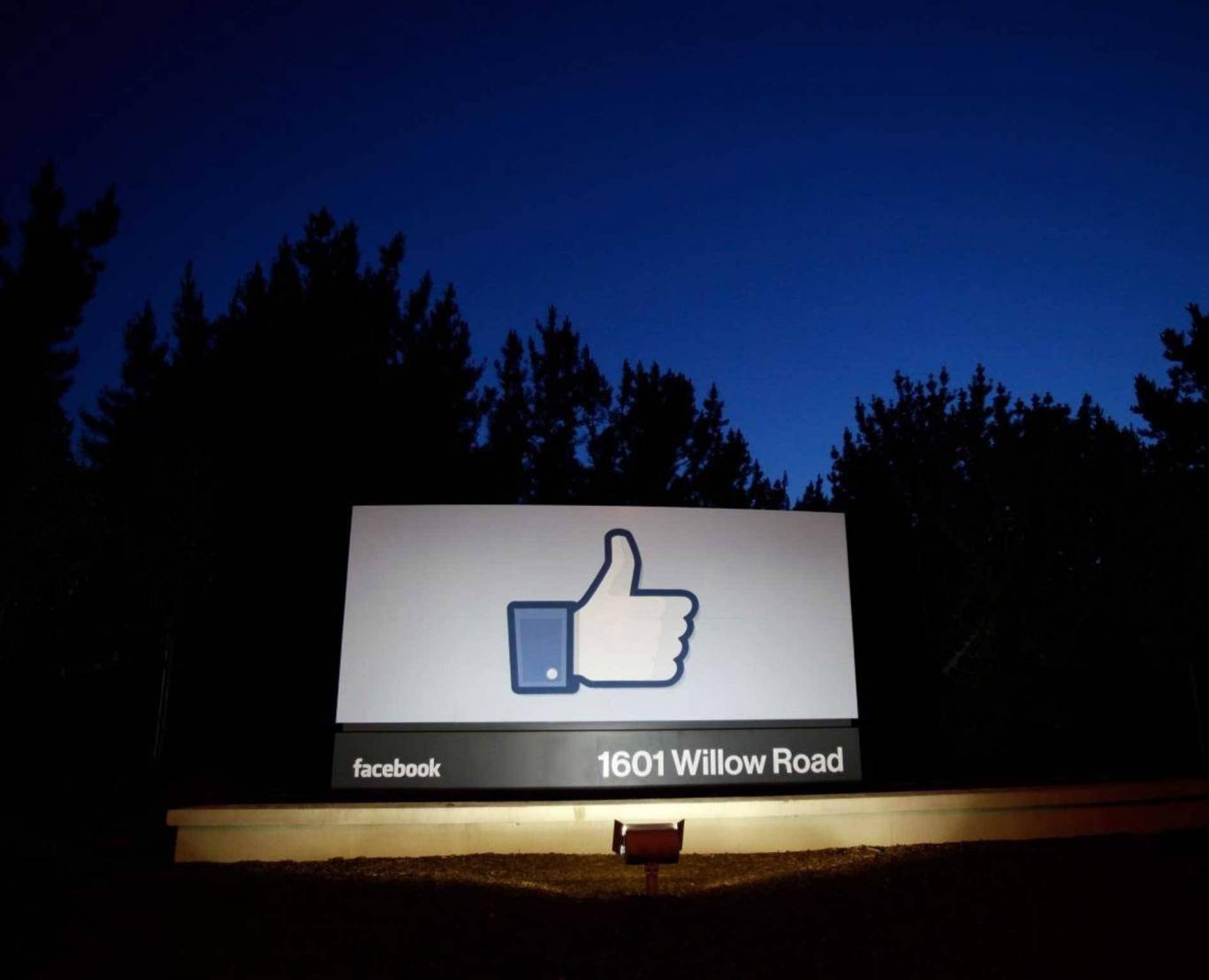 Home base: Facebook HQ