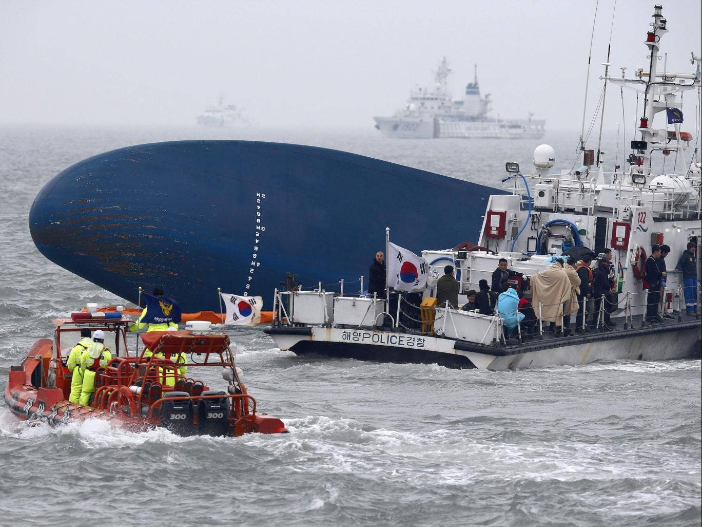 A view of the rescue operation underway after the ferry Sewol sank in waters off Jindo Island in the southwestern province of South Jeolla