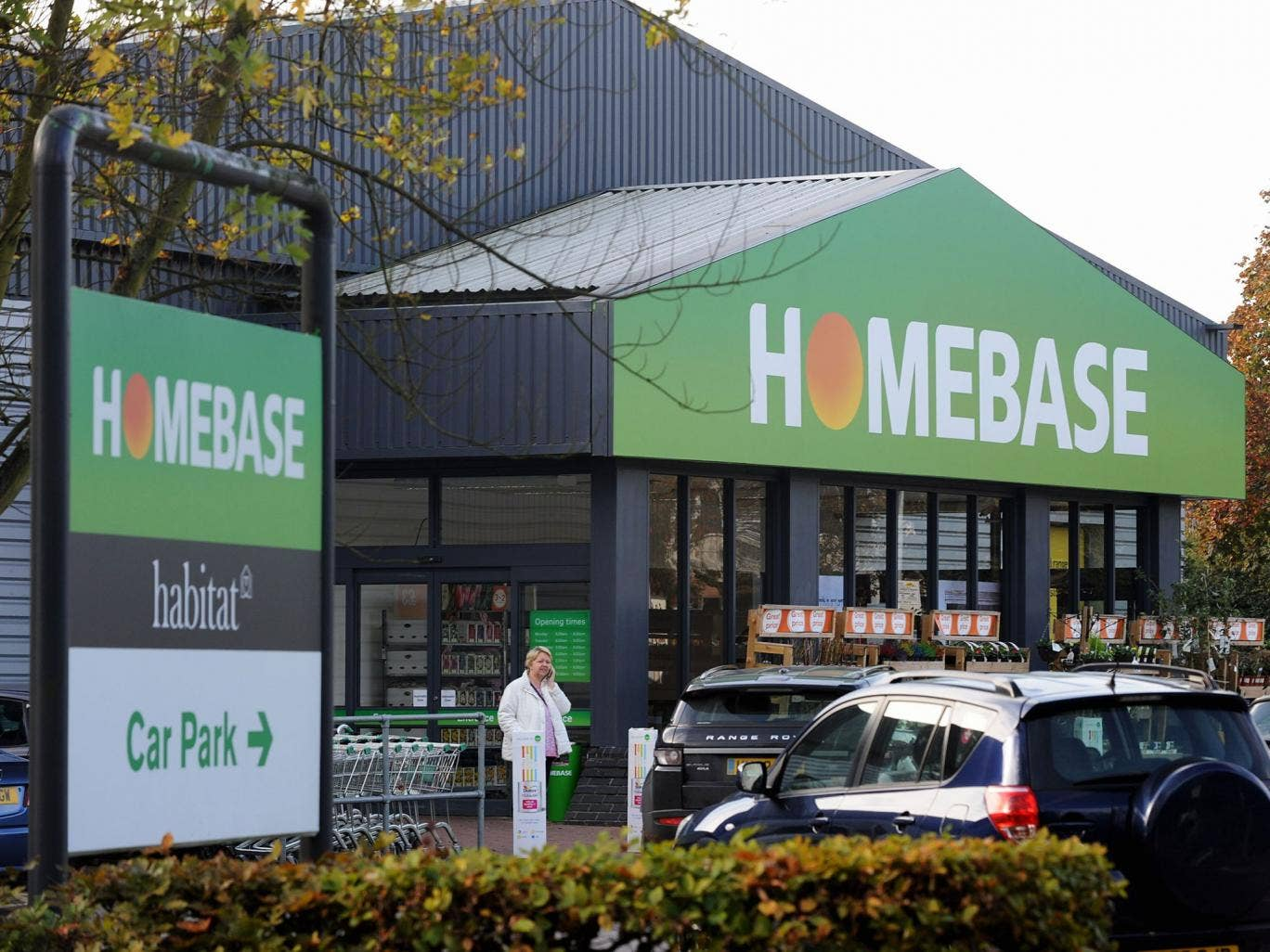 Homebase gift card(s) can be used for full or partial payment from participating Homebase stores and should be presented at the point of sale.