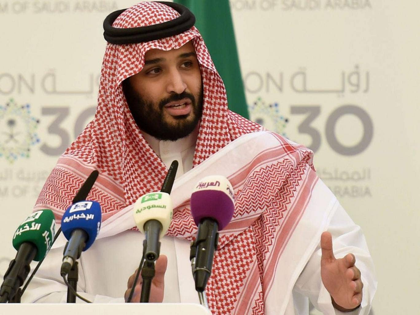 "Saudi Defense Minister and Deputy Crown Prince Mohammed bin Salman announced his ""Vision 2030"" economic reform plan AFP"