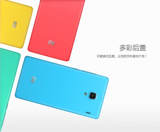 xiaomi-hongmi-rmb-799-announced-3.png