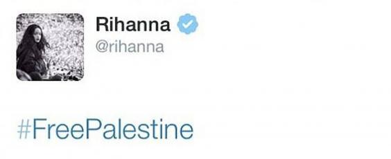 Rihanna-Getty.JPG