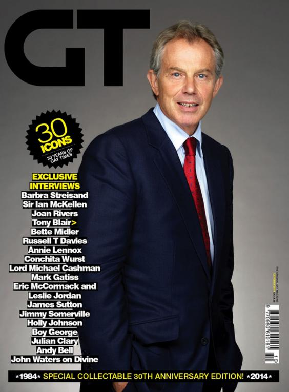 Blair-GT.jpg