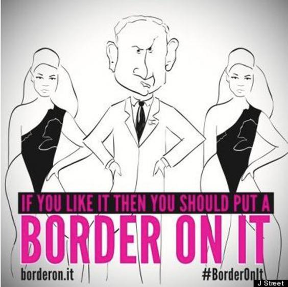 Border-On-It.JPG