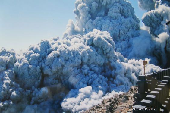 volcano-last-pictures2.jpg