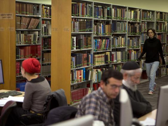 Israel-National-Library.jpg